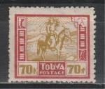 Тува 1927 год, Национальные Мотивы, Ном. 70, Всадник, 1 марка