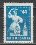 Фестиваль в Москве, Болгария 1957 год, 1 гашёная марка
