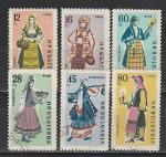 Национальные Костюмы, Болгария 1961 год, 6 гашеных  марок