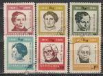 Персоналии, Женщины, Болгария 1960 год, 6 гашёных марок