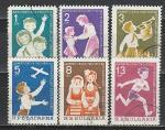 Пионеры, Болгария 1965 год, 6 гашёных марок