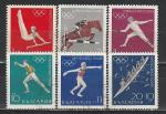 Олимпиада в Мексике, Болгария 1968, 6 гаш. марок