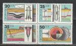 ГДР 1980 г, Геофизика, квартблок