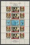 Гвинея 1965 год, Космос, В. Гриссом, Надпечатка, блок