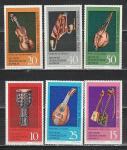ГДР 1971 год, Музыкальные Инструменты, 6 марок