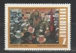 50 лет со Дня Смерти Благоева, Болгария 1974 г, 1 марка.