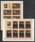 СССР 1976 год, Рембрандт, 2 гашёных малых листа.