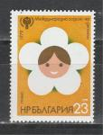 Международный Год Ребенка, Болгария 1979 год, 1 марка