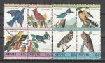 Невис 1985 г, Птицы, 4 пары марок. (нар)