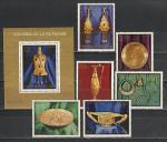 Румыния 1973, Изделия из Золота, 6 марок + блок