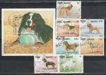 Камбоджа 1990, Собаки, 7 гаш. марок + блок