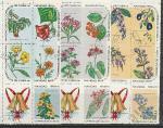 Куба 1969 год, Цветы, Рождество, 15 гашёных марок. 3 сцепки