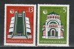 Филвыставка, Строения, Болгария 1984 год, 2 марки