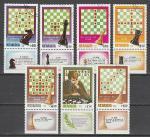 Никарагуа 1983, Шахматы, 7 гаш. марок с купонами)