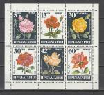 Розы, Болгария 1985 г, малый лист