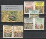 Шахматы, Лаос 1984 год, 7 марок + блок