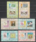 Шахматы, Шахматисты, Куба 1988 год, 6 блоков+6 марок. ((