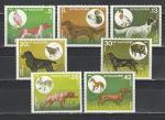 Охотничьи Собаки, Болгария 1985 г, 7 марок. (н