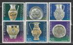 Предметы Искусства, Болгария 1987 г, 6 марок
