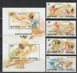 Олимпиада в Барселоне, Болгария 1990 г, 4 марки и блок.