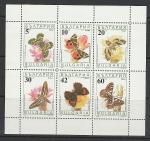 Бабочки на Цветах, Болгария 1990 г, малый лист