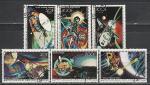 Исследования Космоса, Коморы 1977, 6 гаш. марок