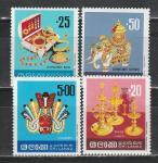 Шри-Ланка 1977, Ювелирные Изделия, 4 марки