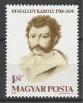 Кароли Кишфалуди, Венгрия 1980 год, 1 марка