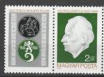 Филвыставка, Г.  Димитров, Венгрия 1982, 1 марка с купоном