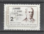 Иштван Ваги, Венгрия 1983, 1 марка