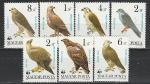 Хищные Птицы, Венгрия 1983 г, 7 марок