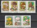 Венгрия 1984 г, Грибы, 7 марок.