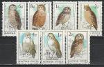 Венгрия 1984 г, Совы, 7 марок. (н