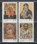 Швеция 1992 год, Иконы, Совместный Выпуск, 2 пары марок
