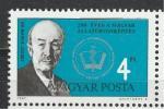 200 лет Медицинскому Университету, Венгрия 1987 г, 1 марка