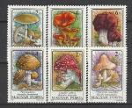 Грибы, Венгрия 1986 г, 6 марок