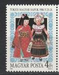 Венгерский День в Токио, Куклы, Венгрия 1986, 1 марка