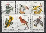 Птицы, Венгрия 1985 год, 6 марок