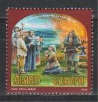 Европа, Живопись, Аланды 2016 г, 1 марка