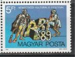 Межд. Фестиваль Культуры, Венгрия 1989 г, 1 марка