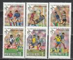 ЧМ в Италии, Венгрия 1990, 6 марок