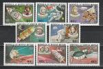 Монголия 1982 г, Исследования Космоса, 8 марок