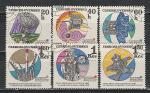 Космос, ЧССР 1970 год, 6 гашеных марок