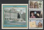 500 лет Копернику, Куба 1973, 3 марки + блок