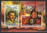 Чад 2012, И. Сталин, Орден Ленина, блок