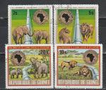 Фауна Африки, Гвинея 1975 год, 4 гашёные марки