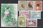Кошки, Вьетнам 1990 год, 7 гашёных марок + блок