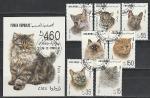 Кошки, Йемен 1990 год, 7 гашёных марок + блок