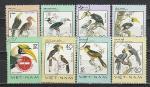Птицы, Вьетнам 1977, 8 гаш. марок