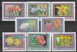 Цветы, Венгрия 1971 год, 8 гашёных марок